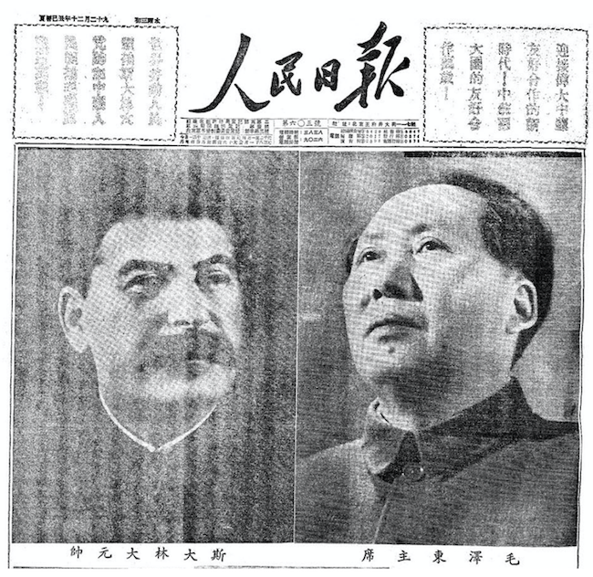 mao-stalin.png