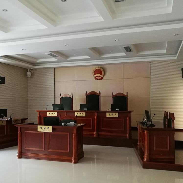 China Courtroom.jpg