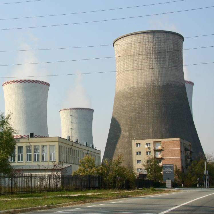 Cooling towers, thermo power plant, Rovinari.jpeg