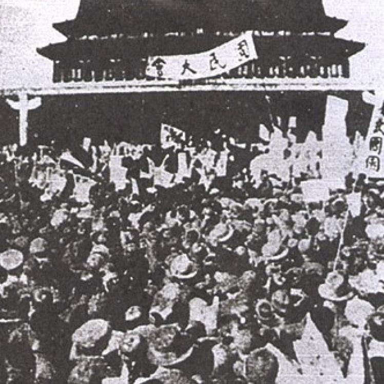 Chinese_protestors_march_against_the_Treaty_of_Versailles_(May_4,_1919)-1.jpg